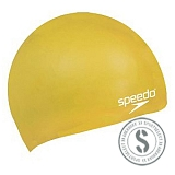 Plain Moulded Silicone Cap Junior - Yellow