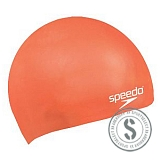 Plain Moulded Silicone Cap Junior - Orange