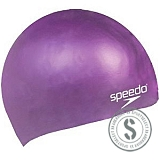 Plain Moulded Silicone Cap Junior - Purple