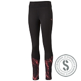 Active Move Tights - Black Cayenne